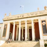 National Archaeological Museum in Greece